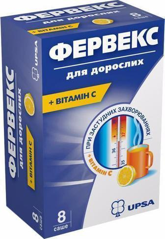 Фервекс для взрослых (с витамином С) саше №8