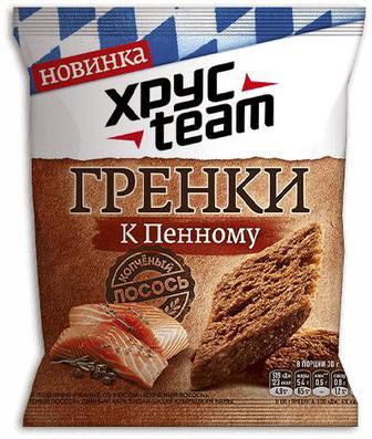 Гренки Гострий сир/Копчений лосось Хрусteam 55г