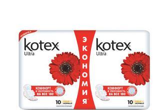 Прокладки гігієнічні Kotex Duo Ultra Normal, 20 шт./уп