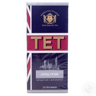 Чай чорний ТЕТ Британська Імперія/Лорд Грей з бергамотом 25шт