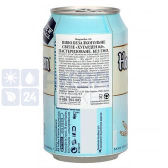 Пиво світле нефільтроване безалкогольне Hoegaarden White 0,33л