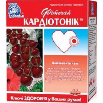Фиточай №63 Ключи Здоровья кардиотоник пакет 1,5 г №20