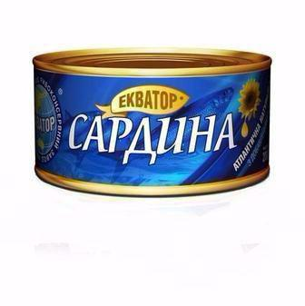 САРДИНА Атлантична в олії, 230 г ЕКВАТОР