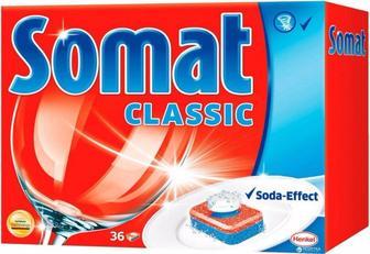 Таблетки для посудомойних машин Classic 36 шт Somat