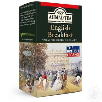 Скидка 31% ▷ Чай АНГЛІЙСЬКИЙ ДО СНІДАНКУ AHMAD 100 г