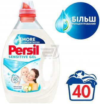 Гель для машинного та ручного прання Persil Sensitive 2 л