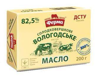 Масло Вологодське екстра 82,5% Ферма 200г