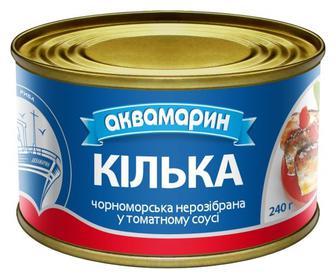 Кілька обсмажена у томатному соусі №5 Аквамарин 230 г