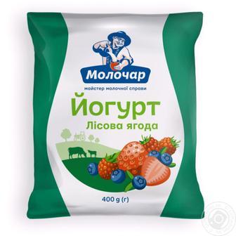 Йогурт Молочар Лесная ягода питьевой 1% 400г