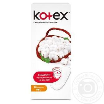 Щоденні прокладки Kotex Нормал 20 шт