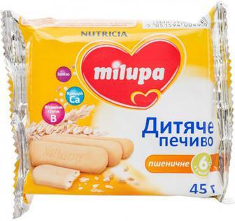 Печенье Milupa детское пшеничное (от 6 месяцев) 45 г
