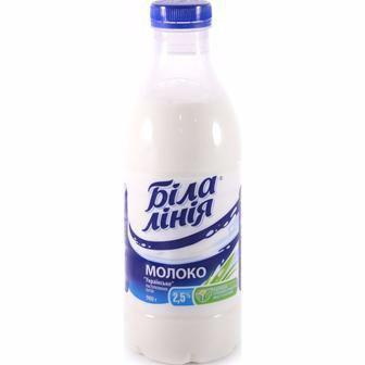 Молоко пастерізоване 2,5%  Біла лінія 900