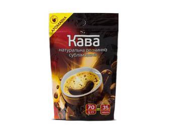 Кава розчинна сублімована, 70 г