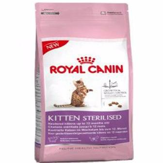 Royal Canin Kitten Sterilised 2кг