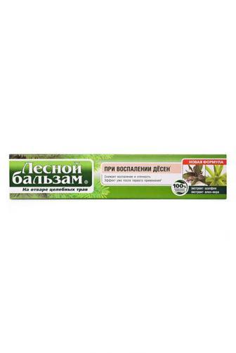 Зубная паста Лесной Бальзам Лечебно-профилактическая с экстрактом шалфея и алоэ-вера на отваре трав 75 мл
