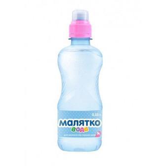 Мінеральна вода дитяча Малятко 0,33 л