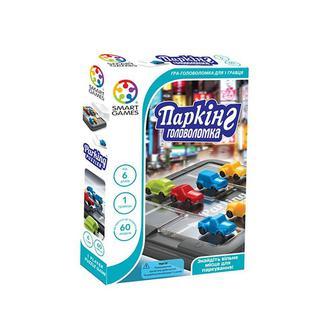 Настольная игра Паркинг Головоломка Smart (SG 434 UKR)