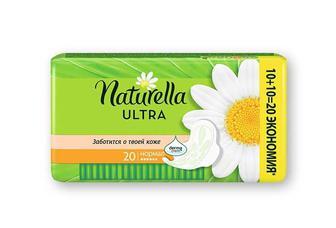 Прокладки гігієнічні Camomile Ultra Normal, 20 шт. Naturella