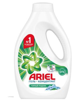 Порошок та гель д/прання Ariel