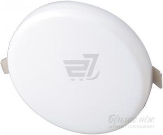 Світильник точковий Светкомплект RT 025R LED 25 Вт 6000 К білий
