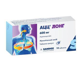 АЦЦ-Лонг 600 мг шипучие таблетки №10