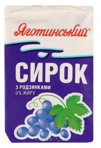 Сырок с изюмом 9% Яготинський 90г