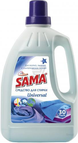 Рідкий засіб для машинного прання SAMA Universal 1.5 л