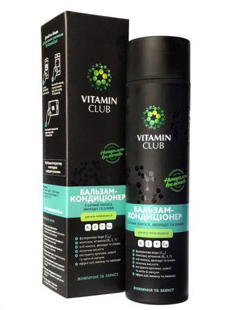 VitaminClub Бальзам - кондиціонер з оліями кокоса, авокадо та оливи 75мл