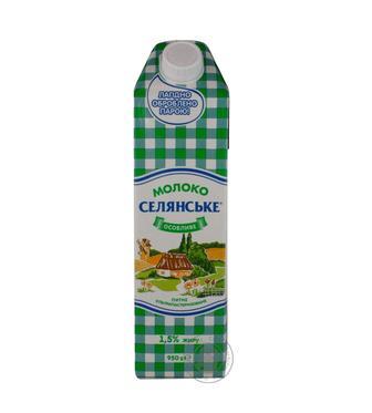 Молоко Особливе 1,5% Селянське 950г