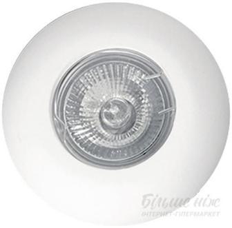 Світильник точковий Точка света гіпсовий СВБ 18У-9-018УХЛ4 GU5.3 білий