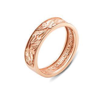 Обручальное кольцо «Виноградная лоза». Артикул 1611/8