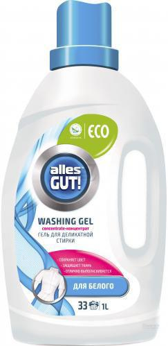 Гель для прання Alles GUT! для білої білизни1 л