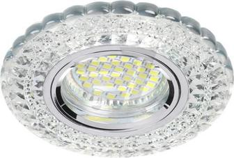 Світильник точковий Accento lighting MR16 з LED-підсвічуванням 3 Вт G5.3 4000 К сріблястий ALHu-MKD-E001