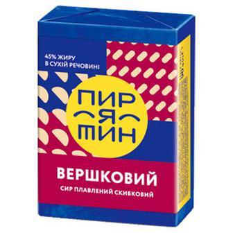 Сир плавлений Пирятин Вершковий 45% 90г