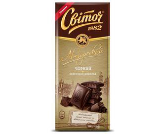 Шоколад чорний «Світоч» «Авторський» класичний, 85г
