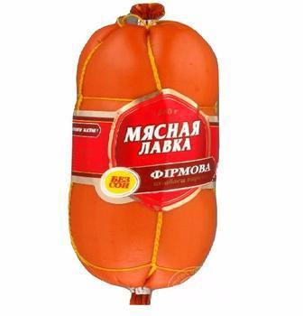 Колбаса фірмова Мясна Лавка