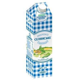Молоко Особливе 2 .6% Селянське 1л