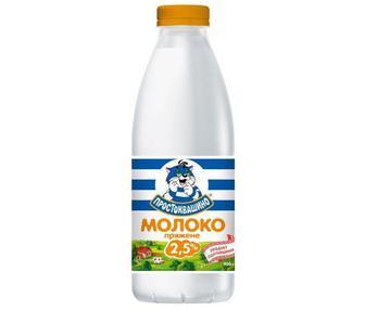 Молоко Простоквашино топленое 2,5% 900мл