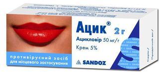 Ацик крем 5% 2 г