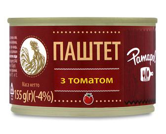 Паштет Pamapol курячий з помідором, 155г