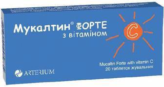 Мукалтин форте с витамином С таблетки №20