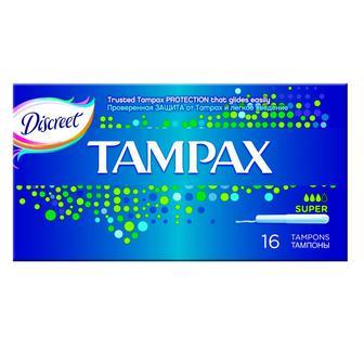 Тампони гігієнічні 16 шт Tampax
