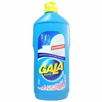 Рідина для посуду Gala 500мл
