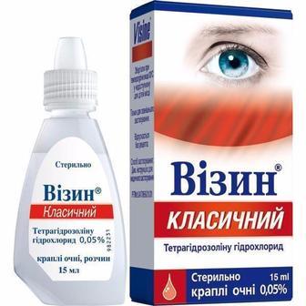 Краплі очні 0,05%, розчин по 15 мл  ВІЗИН  КЛАСИЧНИЙ