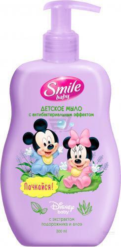 Дитяче мило Smile Baby з антибактеріальним ефектом 300 мл