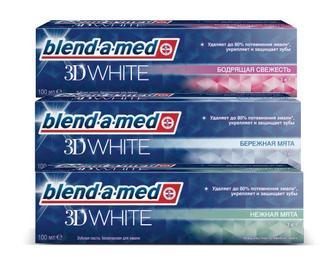 Скидка 25% ▷ Зубна паста Blend-a-med 3D White b503779b3cd10