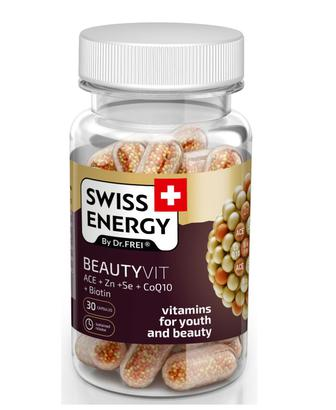 Витамины Swiss Energy BeautyVit капсулы №30