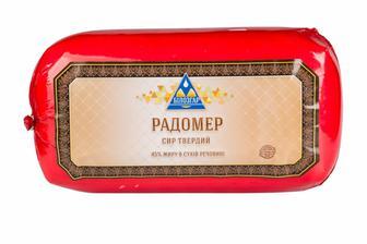 Сир твердий сичужний Радомер 45% Билозгар 100г