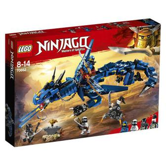 Конструктор LEGO Ninjago 70652 Буревестник