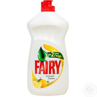Засіб для посуду Fairy 500 мл